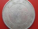 上海银元回收