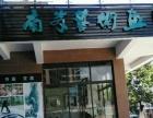 漳州港招商假日365 商业街卖场 102平米