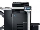 打印机加粉 复印机加粉 硒鼓低价出售维修
