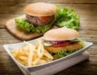 汉堡炸鸡连锁加盟店/小吃饮品加盟店