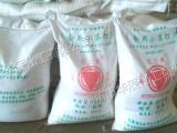 批发天津红三角食品级小苏打 含量 99%苏打粉