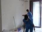 专业家庭保洁 开荒保洁 室内日常保洁 地板打蜡