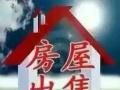 黔西 金凤大道套房 2室 1厅 1卫 120平米