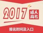初中文凭能升大专学历吗