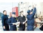 分析青岛现在出口退运需要什么资料