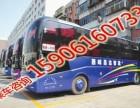 常州到朔州直达客车159 0616 0733