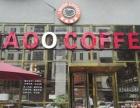 猫窝咖啡加盟费多少钱