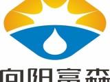 磺化煤油又名260 溶剂油无色无味环保安全符合国家标准