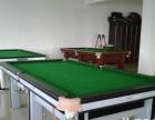 台球桌 台球桌交易 台球桌专卖 台球桌厂家 台球桌批发