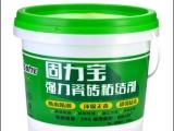固力宝瓷砖粘结剂 防水涂料 地固墙固 强力砂浆胶 美缝剂等
