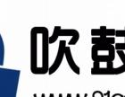 郑州新闻营销 系统开发 分销直销 会员管理