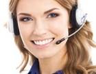 福清/新飞冰箱(全市各中心)售后服务维修电话 是多少