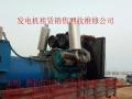 临汾500KW发电机租赁,临汾大型发电机出租