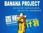 香蕉计划延时安全套