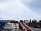 石河子轿车托运,新疆石河子汽车托运,每天有车免费接