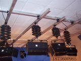 河南演播室灯光 恒力铰链 灯具滑车 灯具轨道
