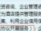 专业办理香港公司银行开户,恒生汇丰亚洲工行渣打银行