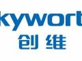 汕头市厂家指定 创维液晶电视 官方售后维修服务点-电话