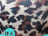 专业提供 豹纹时尚印花围裙布 吴江窗帘式印花围裙布