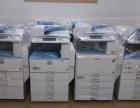 广州理光复印机出售 理光MP3351批发