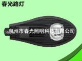 厂家直销 LED太阳能路灯 50W-80W COB集成太阳能路灯