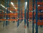 北京天津二手倉儲重型貨架回收,二手貨架回收出售大全