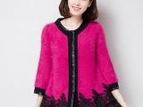 爆款貂绒衫 秋冬新品女装欧美风蕾丝网纱拼接针织开衫羊绒衫外套
