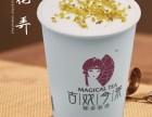 茶颜悦色,长沙哪家奶茶店好喝?