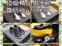 唐山高仿包包,名表,鞋帽,工厂批发,做工精美,可与专柜同比