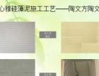 黄山硅藻泥批发 安徽硅藻泥施工培训 山东硅藻泥厂家