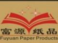 企业画册﹑手提袋宣传单印刷纸盒包装 省政府定点合作