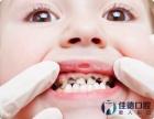 合肥儿童蛀牙补牙要多少钱
