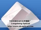 **直角棱镜 光学冷加工 定制各类光学玻