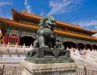 福州服务好的旅行社北京旅游景点大全北京双飞五天游