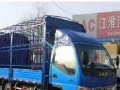 全新栅栏3.9米货车出租(带司机)