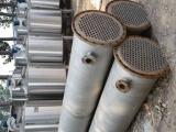 白城回收二手卧式螺旋沉降离心机二手设备回收公司