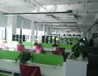 海淀区公司员工桌椅屏风定做办公椅定做