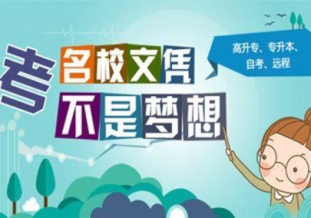 珠海海源教育广东科学技术职业学院建筑工程技术专业