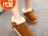 一手货源批发直销2014冬季爆款裸靴少女雪地靴新品短靴保暖女鞋子