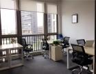 顾客满意,我们追求,办公室+创业一条龙