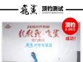 卖根6.3化氏飞鲨鱼竿