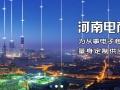 河南邮政EMS电商专线时限快价格低品质优