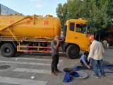 武漢本地抽化糞池公司 家庭疏通馬桶公司電話