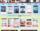 承德如何在知乎投放广告推广?有哪些渠道?