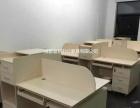 质量与气质共存的办公隔断屏风工位员工卡座办公桌沙发茶几