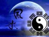 北京口碑较好的风水师看风水风水化解风水培训