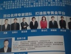 四川高考志愿填报指导-鑫乐学教育