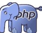 邢台PHP培训哪个机构好【顽石科技】