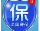 全国联保)昌平太平家园依玛壁挂炉(检修维修服务联系是多少?