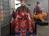 河南五路财神佛像生产制作 赵公明武财神佛像 文财神比干